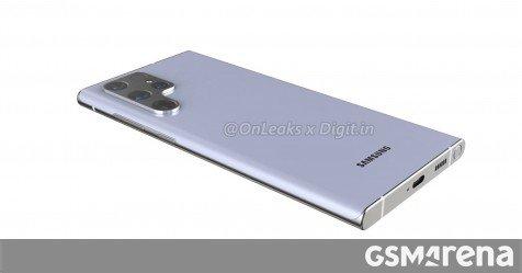 Le Samsung Galaxy S22 Ultra est peut-être le Note 22 Ultra