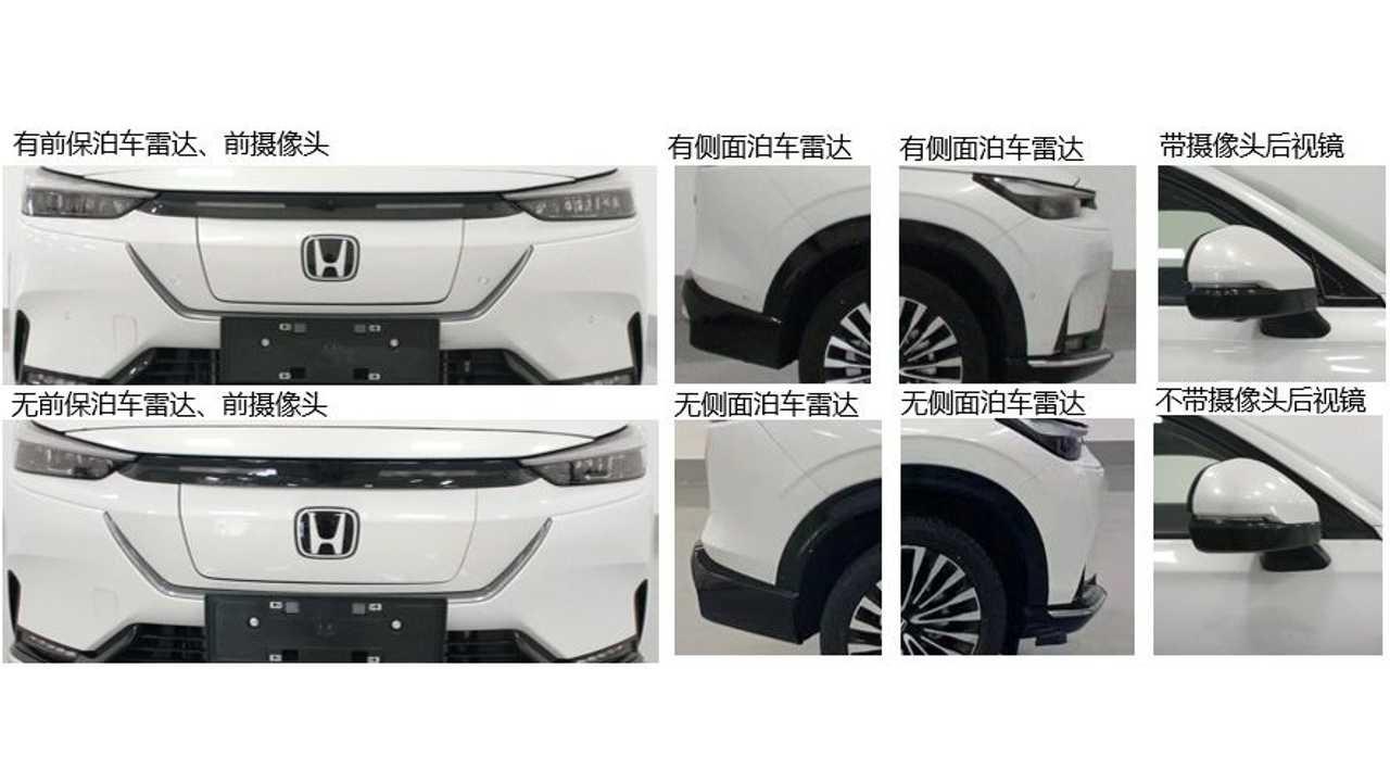 Honda HR-V, version électrique pour la Chine