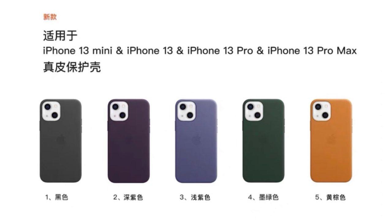 Fuite d'étuis en cuir pour Apple iPhone 13