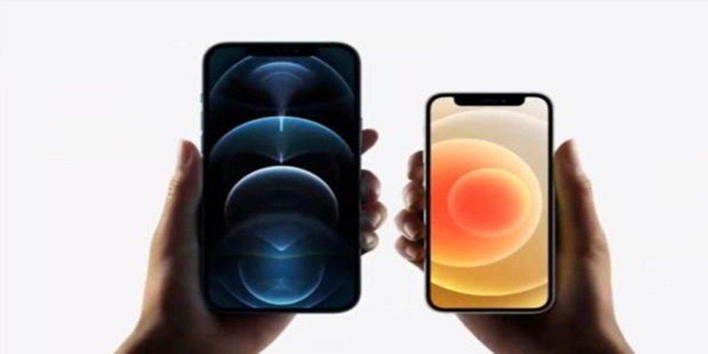 iPhone 13 : Filtrez les dates de sortie possibles des nouveaux 'smartphones' d'Apple